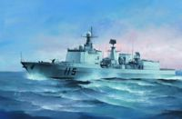 007-754529 1/350 The PLA Navy T